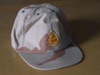 หมวกแก๊ปสีกากีพราง
